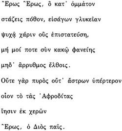 pasajes librer a libros de griego cl sico