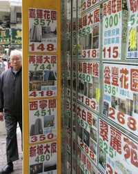 En China elaboran una estrategia internacional con tintes pacifistas, contrario a las políticas de Estados Unidos