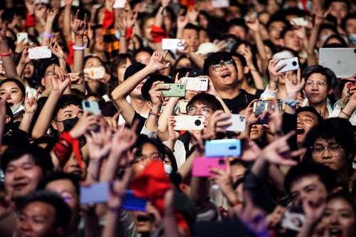 El encuentro musical, de dos días, se realizó en otras ciudades chinas.